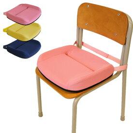 ◎学習クッション カガック CAGAC[補助クッション 中学生や小学生(子供用)の勉強におすすめのイス用の座布団 日本製のクッション 子どもの学習椅子に簡単取り付け! 姿勢をサポート 丸菱工業 チェア用クッション]