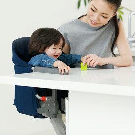 ◎KATOJI カトージ テーブルチェア イージーフィット[折りたたみ・持ち運びができ人気 赤ちゃんの食事におすすめのテーブルチェアー べビーのための椅子 ベビーチェアー テーブルに簡単取り付け]