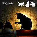 ◎CAT WALL LIGHT キャット ウォールライト TL-CWL[音に反応して点灯する 猫のシルエットが可愛い ライト(室内 照明) …