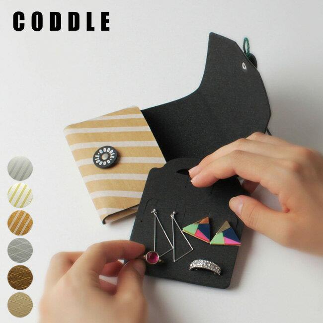 ジュエリーケース 携帯用 小物入れ 通販・価格比較 , 価格.com
