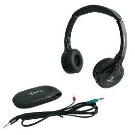 ◎コードレスヘッドフォン 楽々聴くちゃん HP-001[ワイヤレスのヘッドフォンでらくらく視聴 コードレスで便利なヘッドホン 簡単に設置できる便利グッズ ラジオやテレビにヘッドフォンコードレス]