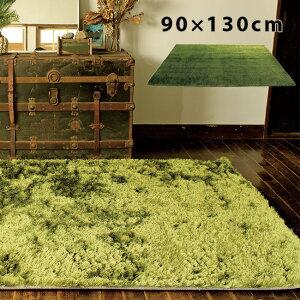 ◎グラスラグ スクエア 90×130cm 001008[ラグマット おしゃれ 滑り止め 芝生 ラグ 芝 フェイク 人工芝 屋内 リビング 子供部屋 長方形 インテリア インテリアマット リビングマット カーペット