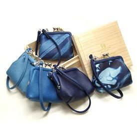 ◎Cramp×SUKUMO Leather 藍染め がま口財布 小 SKM-003[がま口 がま口財布 小銭入れ コインケース クランプ スクモレザー 藍染革 レザー 革 経年変化]