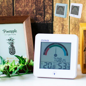 ◎MAG デジタル温度湿度計 インデクス TH-104[デジタル温度湿度計時計 デジタル温度湿度計 温度湿度計 デジタル 壁掛け 温度湿度計付き時計 熱中症 温湿度計 時計 熱中症対策グッズ アラーム