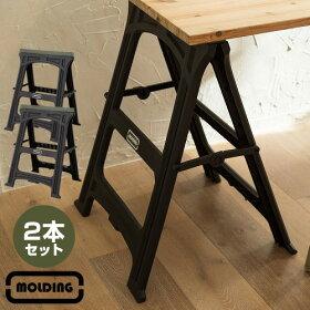 モールディングワークレッグ2本セット003044[軽量で折りたたみできるおしゃれな作業台の脚DIYにおすすめのプラスチックのテーブル脚天板があれば簡易テーブルになるテーブルの脚]