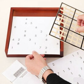 ◎木製脳トレパズル WKS456[パズル 木製 大人 子供 年配 木のおもちゃ 脳トレ 数字 立体パズル 木製パズル 立体]