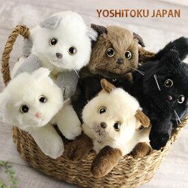 ◎猫のぬいぐるみ 日本製[猫 ぬいぐるみ リアル かわいい ねこ ネコ 猫雑貨]【即納】