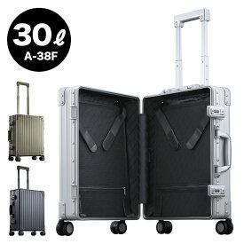 9859076104 NEO KEEPR ネオキーパー アルミスーツケース A-38F[スーツケース キャリーケース 出張