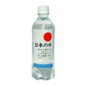 ◎日本の水 500ml×24本[バナジュウムの美味しい水 パナジウムたっぷり人気のミネラルウオーター 富士山からミネラルたっぷりの天然水 ドリンク(飲料)毎日の健康に] メーカー直送