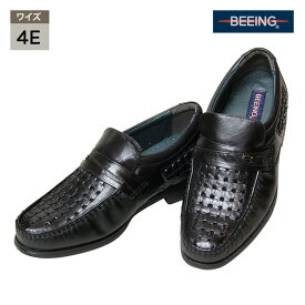◎オールカンガルー革 ビジネスシューズ ワイズ4E メッシュタイプ BLK[インソールが入ったレザー・革靴 シンプルでおしゃれな定番の紳士靴 シークレットヒールで身長アップ 幅広のメンズの靴]