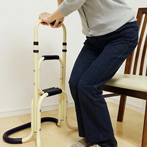 ◎置楽 おきらく 立ち上がり手すり[高齢者のベッドやトイレや玄関などでの立ち上がりの補助・サポートにおすすめな手すり(手摺) アルミ製で軽くて移動も簡単 日本製]