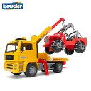 ◎bruder ブルーダー MAN レッカークレーン&クロスカントリー BR02750[乗り物おもちゃ 働く車 おもちゃ 知育玩具 男…