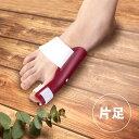 ◎プラスウォーク 一般医療機器 外反母趾矯正プロテクター[外反母趾 親指 矯正 サポーター 右用 左用 足 プロテクター…