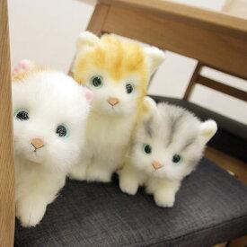 ◎日本製 リアル 猫のぬいぐるみ 子猫 26cm[リアル ぬいぐるみ ネコ 猫 ねこ 癒し かわいい いやし猫]【即納】