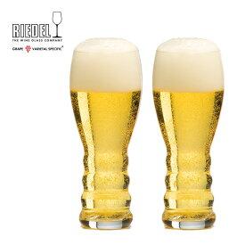 ◎【ギフト対応無料】RIEDEL <リーデル・オー> オー・ビアー 2個入[ビールを楽しむビアグラスの2個セット おしゃれなビールグラスのペアグラス ギフト・プレゼントにおすすめ ドイツ製のリーデルグラスのペアセット]【即納】