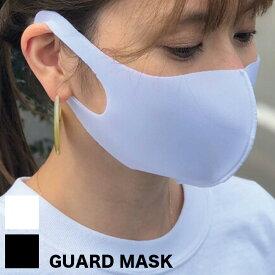 ◎立体3Dマスク 洗えるマスク GUARD MASK 3枚入《同色6袋セット》[在庫あり 立体マスク ガードマスク 洗える マスク 洗って繰り返し使える フィルターマスク 大人用 大人 男性 女性 男女兼用 ホワイト 白 ブラック 黒 立体型 立体 3D おしゃれ 無地] 即納