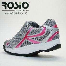 ◎ROSiO ロシオ M101[スポーティなウォーキングシューズで筋力トレーニング かかとのないシューズで手軽に運動 アスティコのダイエットシューズ]