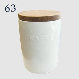 ◎63 ロクサン ホワイトキャニスター[コーヒーや紅茶のティーバッグ(ティーパック/ティパック/teaバッグ/コーヒーティー/ティバッグ)を保存する陶器の保存容器 キッチン]
