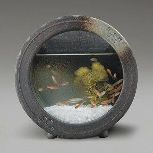 ◎信楽焼 陶水槽 黒釉丸水槽(小) 541-03[金魚やアクアリウムを楽しむ おしゃれな水槽(ガラスと陶器) オブジェや観葉植物を飾って和風のインテリアにおすすめ]