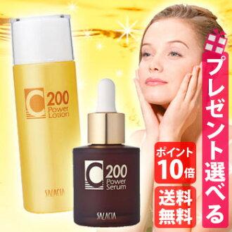 C200 電源血清 (30 毫升) & C200 電源的洗液 (150 毫升) [是流行的口碑! 制定 (衍生工具) 維生素豐富的保濕劑和維生素 C 的護膚品面部乳液維他命 C 衍生物]