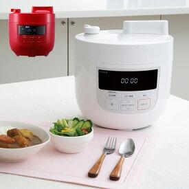 ◎【特典あり】siroca シロカ 電気圧力鍋 SP-4D151[4リットル 4L スロー調理機能付き 電気 圧力鍋 レシピ本 呼び容量 スロークッカー 煮込み 鍋 圧力なべ]【即納】