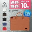 スウィッチ スリムブリーフケース sweetch Slim Briefcase swth-009