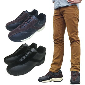 ◎スタイルアップシューズ V-55[おしゃれなシークレットシューズ(ブラック・ブラウン) 約5cm身長アップをサポートするインヒール&厚底のスニーカー(靴) シークレットスニーカー 黒・茶]