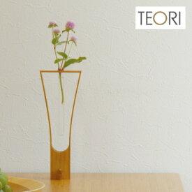 ◎TEORI HOLLOW テオリ ホロウ P-HO[竹の集成材(竹集成材)で作ったおしゃれな一輪挿しの花瓶(フラワーベース) シンプルなデザインの一輪挿は和室や玄関のインテリア 小物としておすすめ]