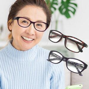 ◎トリプルアイルーペ[眼鏡 拡大鏡 ルーペ おしゃれ 倍率 1.0倍 1.2倍 1.5倍 カジュアル スクエア ウェリントン 眼鏡型拡大鏡 めがね メガネ 読書 パソコン作業 デスクワーク 男女兼用 メンズ