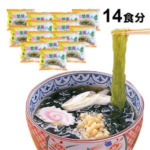 ◎ワカメそば風 海草美人 14食分[暑い夏にさっぱりと海草(海藻)のダイエットフード アルギン酸やβカロチンや鉄分や食物繊維やカルシウムを含むわかめ麺は低カロリーでヘルシー] メーカー