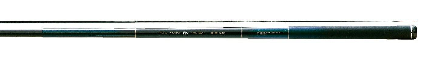 送料無料 即日発送 宇崎日新 FINE MODE (ファインモード ナガレ) 流 2WAY硬硬調 4.4m(渓流竿・清流竿)NISSIN Made in Japan日本製