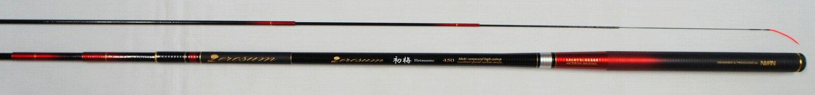 送料無料 即日発送 宇崎日新 ZEROSUM 初梅 5.4m (ゼロサム ハツウメ はつうめ ハエ 清流竿) NISSIN Made in Japan日本製