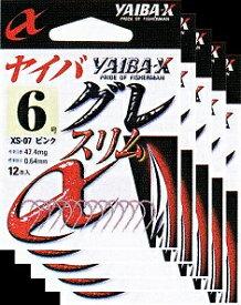 ささめ針 ヤイバグレスリム 3号 5枚まとめ買い特価 ピンク XS-07 (SASAME・ササメ・グレ針)