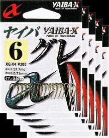 ささめ針 ヤイバグレ 8号 5枚まとめ買い特価 茶 XG-04 (SASAME・ササメ・グレ針)