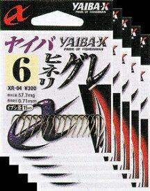 ささめ針 ヤイバヒネリグレ 8号 5枚まとめ買い特価 海苔 XR-13 (SASAME・ササメ・グレ針)