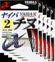 ささめ針 ヤイバチヌ 0.5号 黒XT-05  5枚まとめ買い特価 (SASAME・ヤイバ・黒鯛)ササメ