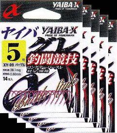 ささめ針 ヤイバグレ 釣闘競技 8号 5枚まとめ買い特価 紫 XY-09 (SASAME・ササメ・グレ針)