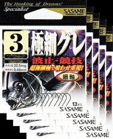ささめ針 極細グレ 3号 5枚まとめ買い特価 黒 GG-05 (SASAME・ササメ・グレ針)
