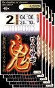 送料無料!7/31まで!ささめ針 ワカサギ 鬼 1 鈎・新秋田狐 5枚まとめ買い特価 C-216(SASAME・ササメ)