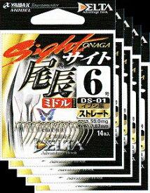 ささめ針 サイト尾長 ミドル 8号 5枚まとめ買い特価 ホワイト DS-02 (SASAME・ササメ・グレ針)