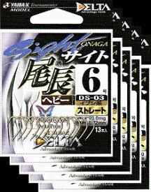 ささめ針 サイト尾長 ヘビー 8号 5枚まとめ買い特価 ホワイト DS-04 (SASAME・ササメ・グレ針)