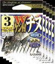 ささめ針 Wケン付チヌ6号 黒WK-05 5枚まとめ買い特価(SASAME・ヤイバ・黒鯛)ササメ