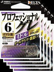 ささめ針 プロフェッショナルグレ ミドル 8号 5枚まとめ買い特価 茶 DPG-03 (SASAME・ササメ・グレ針)
