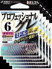 ささめ針 プロフェッショナルグレ ミドル 8号 5枚まとめ買い特価 オキアミ DPG-04 (SASAME・ササメ・グレ針)