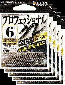 ささめ針 プロフェッショナルグレ ヘビー 8号 5枚まとめ買い特価 茶 DPG-05 (SASAME・ササメ・グレ針)
