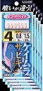 『メール便は100円!』 ささめ針 ケイムラフックサビキ ピンクベイト 4号 鈎・小アジ丸軸(ケイムラ)5枚まとめ買い特価 S-873(SASAME・ササメ)