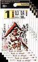 『メール便は100円!』 ささめ針 ワカサギ仕掛 金山湖 1.5 鈎・秋田狐 5枚まとめ買い特価 C-247(SASAME・ササメ)