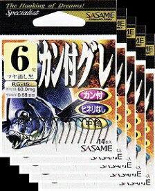 ささめ針 カン付グレ 8号 5枚まとめ買い特価 ツヤ消黒 RG-15 (SASAME・ササメ・グレ針)