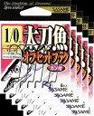 『メール便は100円!』 ささめ針 太刀魚オフセットフック 3/0 黒 5枚まとめ買い特価 TO-05 (SASAME・ササメ・タチウオ)