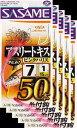 『今なら送料無料!』 ささめ針 アスリートキス50本結び 4号 ピンクハリス 3枚まとめ買い特価 A-179 (SASAME・ササメ)